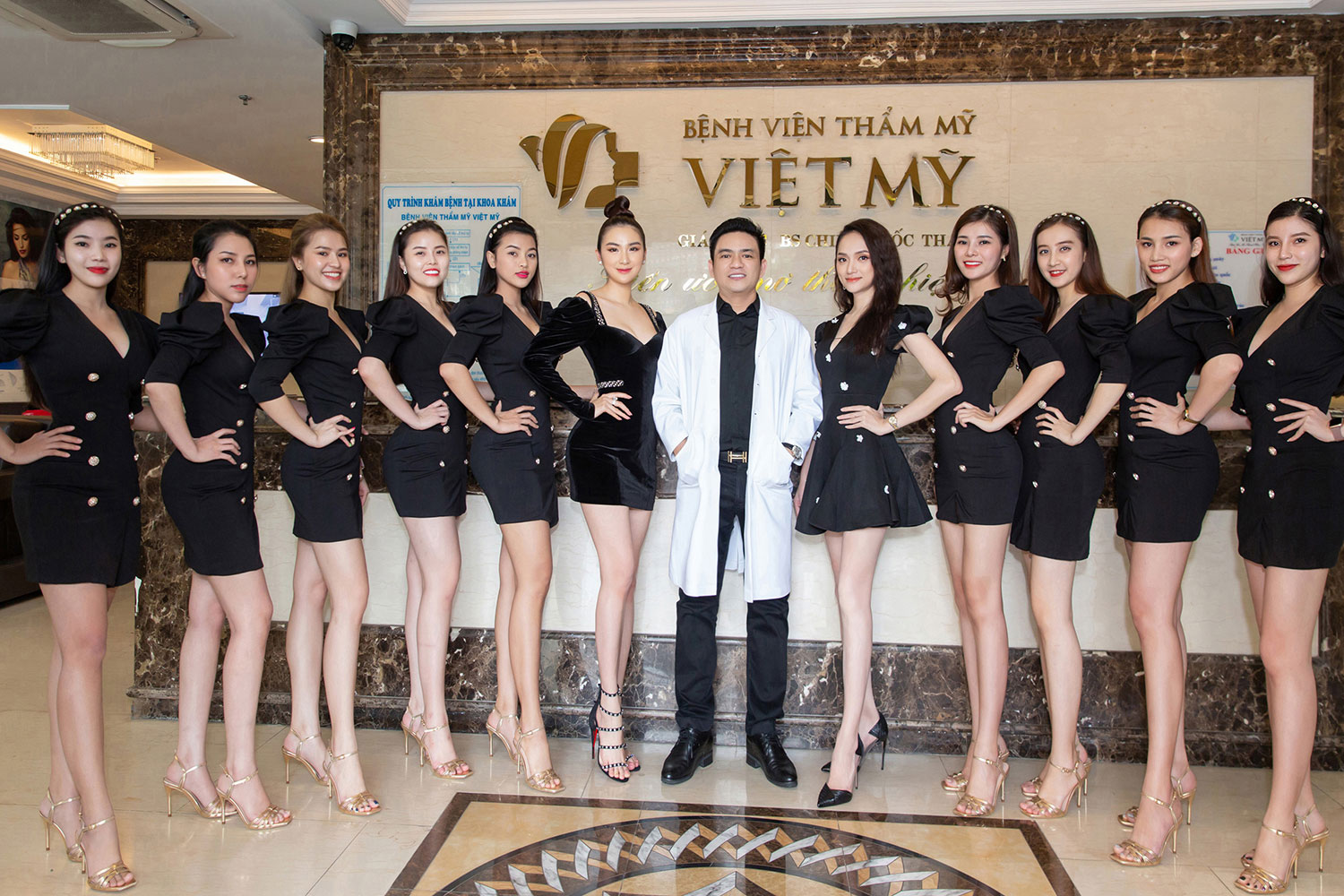Viet My American Cosmetic Hospital